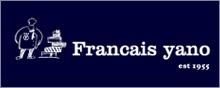 フランセヤノ
